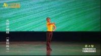 中国舞蹈家协会中国舞蹈考级第五级7西班牙蝴蝶(重拍练习)