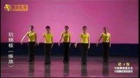 中国舞蹈家协会中国舞蹈考级第三级8玩翘板(维族)