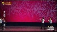中国舞蹈家协会中国舞蹈考级第二级9大家来照相(节奏与造型练习)