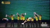 中国舞蹈家协会中国舞蹈考级第一级7我们不怕大野狼游戏
