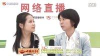 特许展2013-北京:山国饮艺
