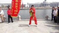 天津市滨海汉沽蔡家堡飞镲