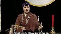 庐剧魏小波 孝子杀妻10
