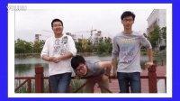 鎮江方言搞笑視頻 六校聯誼暨告別晚會方言祝福視頻9之鎮江話