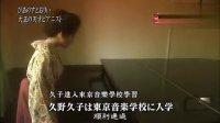NHK纪录片 历史秘话 钢琴的故事