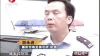 滁州:派出所民警勇闯火海 救出智障母子三人 130522 新安夜空
