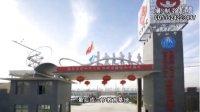 黄浦:教育基地已为国家培养人才500多人