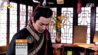 【芒果娱乐】湖南卫视《陆贞传奇》第50-52集预告A