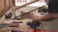 传统木工辛全生鲁班凳(也叫瞎掰)制作视频(第三集)
