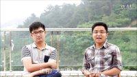 郧阳师专2013届毕业纪录片:《北京南路的日子》前导预告