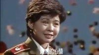 望星空 86年春节晚会现场版