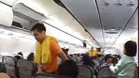 宿务太平洋航空安全演示舞蹈-空少版
