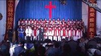 内蒙古基督教2012年圣诞节诗歌崇拜9
