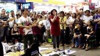 世界真細小 - Ah Lam & Fanny -3L乐队 旺角街頭音樂會
