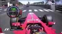 2013年F1摩纳哥大奖赛 正赛车载