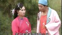 庐剧李三娘挨磨2;主演;刘长芳,陈应兰,吴南野,昂小红