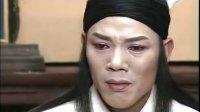 庐剧李三娘挨磨3;主演;刘长芳,陈应兰,吴南野,昂小红