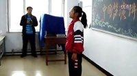 【徐冲】黑龙江省伊春市美溪区第一小学学生中国梦精彩演讲比赛现场!