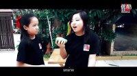 轻松简单学泰语 泰好学 第4集 - 水果