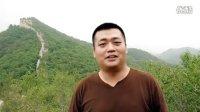 北京商盟祝点亮淘宝路越办越好(一)