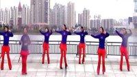 峡谷视频广场舞《爱的世界只有您》含背面演示