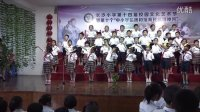长沙中心小学【101班】2013年5月30日-数鸭子-班班有歌声