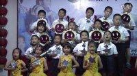 长沙中心小学【104班】2013年5月30日《闪烁的小星星》班班有歌声
