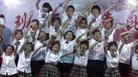 长沙中心小学【103班】2013年5月30日《春晓》班班有歌声
