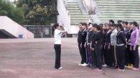 求真体育教学成长版:排舞教学03