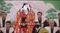 坂東玉三郎舞踊集1 京鹿子娘道成寺