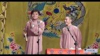 高峰栾云平 2013.5.29经典相声演员 《学聋哑》
