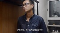 西电微院毕业季微电影《临夏》最真实的大学生活 结尾有惊喜!!