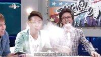 【Radio Star】 130529 一代偶像队长特辑 李孝利 文熙俊 金钟民 (中文字幕)