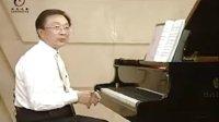 全国钢琴演奏考级一级第2讲-技巧性练习曲3首