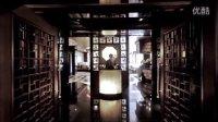 北京香格里拉饭店 - 影音之旅