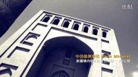 2013路虎发现无止境 中国最美前线 张掖