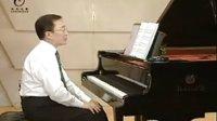 全国钢琴演奏考级二级第5讲-外国乐曲1.2,3.柔板 缺了