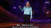 【TED2013】Meg Jay:20岁,不可挥霍的光阴