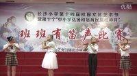 2013年5月29日【李玛丽、王雨欣等表演】班班有笛声