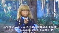 www.9shig.com旧时光怀旧影视《凤凰王子》1989国语清晰版
