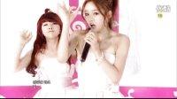 Girls day--Hug me once再抱我一次 110709 MBC音乐中心 现场版