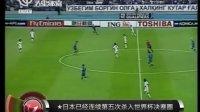 世界杯决赛圈常客  日本足球独步亚洲[晚间体育新闻]