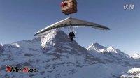 尤伯杯上从热气球上起飞的滑翔机