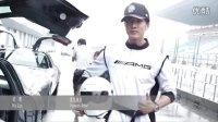 2012 AMG极致驾驭挑战赛