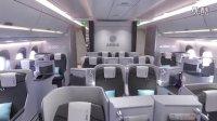 A350XWB宽体飞机 大有不同