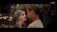 【Little Ga】Young and Beautiful (Baz Luhrmann Commentary)
