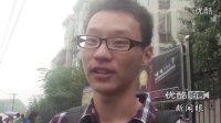 [北京]考生谈今年高考作文题 爱迪生怎么看手机