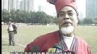 新华网民运会视频报道吉靖羽大刀艺术团