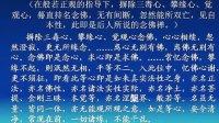 禅宗史话04