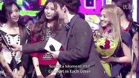 SooSica Moment #52- Comfort in Each Other